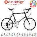 【訳あり】アウトレット a.n.design works CDR214AL 自転車 20インチ ミニベロ 14段変速 アルミ 軽量 小径車 STI 451 …