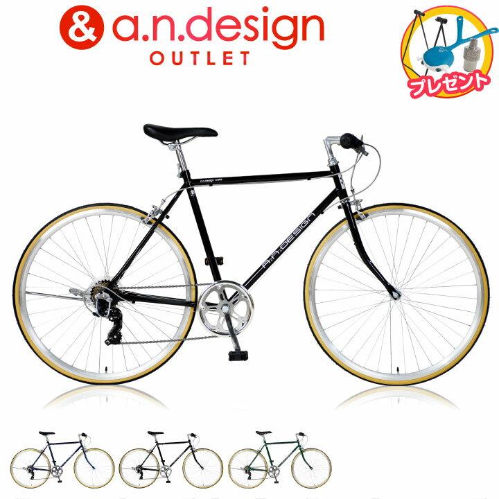 【訳あり】アウトレット a.n.design works CL537 自転車 クロスバイク 700c 外装7段変速 通勤通学 cross bike サイクリング 530mm ホリゾンタル クラシック フィットネス スポーツバイク【カンタン組立】【ライト&スタンドプレゼント】