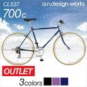 自転車 クロスバイク 700c 外装7段変速 通勤通学 cross bike サイクリング 530mm ホリゾンタル クラシック スポーツバ…