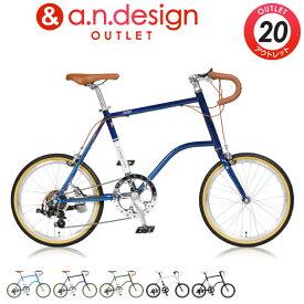 訳あり アウトレット a.n.design works CR207 自転車 20インチ ミニベロ ドロップハンドル 7段変速 通勤通学 クロスバイク 小径自転車 リーズナブル 人気 おしゃれ 激安【お客様組立】
