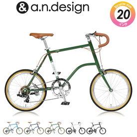 a.n.design works CR207 ミニベロ 20インチ ドロップハンドル 自転車 7段変速 小径車 通勤通学 クロスバイク 小径自転車 リーズナブル 人気 おしゃれ 激安 【お客様組立】