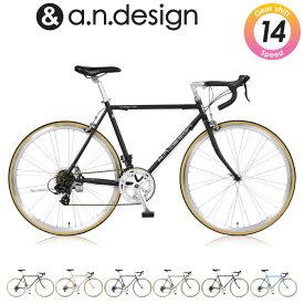 a.n.design works DRC ロードバイク 700c 27インチ 相当 自転車 シマノ 14段変速 STI 通勤通学 ドロップハンドル ディープリム ホリゾンタル スポーツバイク【カンタン組立】