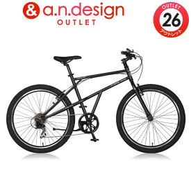 【訳あり】アウトレット a.n.design works Devoo267 自転車 マウンテンバイク クロスバイク 26インチ ビーチクルーザー ファットバイク BMX 7段変速 150cm〜 Caringbah カリンバ【カンタン組立】