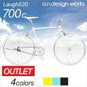 自転車 クロスバイク 700c 通勤通学 シングル サイクリング 530mm ホリゾンタル スポーツバイク a.n.design works アウトレット La...