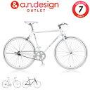 【訳あり】アウトレット a.n.design works Laugh 530 ラフ 自転車 クロスバイク 700c 通勤通学 シングル サイクリング…