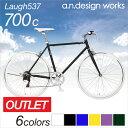 自転車 クロスバイク 700c 通勤通学 外装7段変速 サイクリング 530mm ホリゾンタル スポーツバイク a.n.design works アウトレット ...