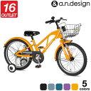 【訳あり】アウトレット 子供 自転車 16インチ 女の子 男の子 キッズ 子供用自転車 幼児自転車 子ども自転車 ジュニア…