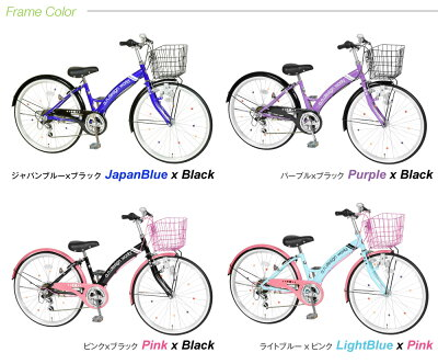 【レビューを書いて送料無料】SV22622インチ子供用自転車自転車[a.n.designworks]【カンタン組立】