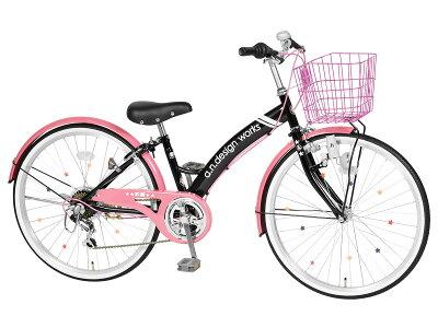 【送料無料】自転車22インチ男の子女の子子供用変速ライト子供自転車子ども自転車キッズバイクジュニアワイヤーバスケットおしゃれおすすめブラックパーツ身長125cm〜145cma.n.designworksSV226【カンタン組立】