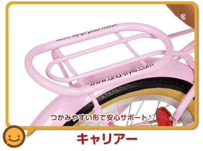 自転車18インチ女の子男の子アウトレットUP18子供用自転車子供自転車幼児自転車子ども自転車ジュニアキッズバイク補助輪おしゃれおすすめキッズサイクル[a.n.designworks]【カンタン組立】