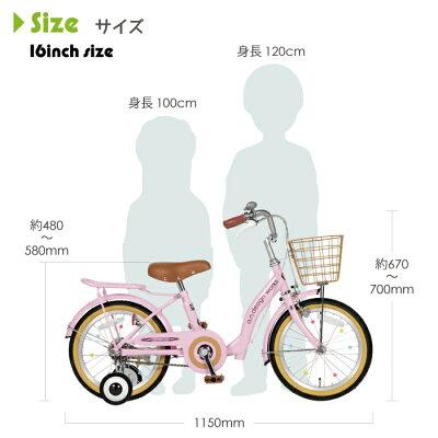 【アウトレット】UP1616インチ子供用自転車キッズサイクル自転車[a.n.designworks]【カンタン組立】