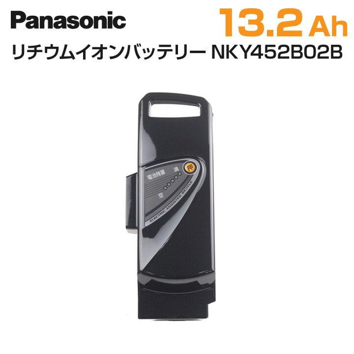 クーポンタイムSALE! Panasonic パナソニック リチウムイオンバッテリー NKY452B02B 25.2V-13.2Ah