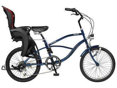 【訳あり】アウトレット完成品組立済ビーチクルーザー子供乗せ20インチ自転車hamaxkissチャイルドシート付きミニベロシマノ6段変速人気CB206BCCaringbahカリンバa.n.designworksBeetleWKwithKidsビートル