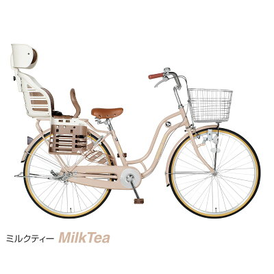 【訳あり】アウトレット完成品組立済自転車26インチ子供乗せ自転車ライトママチャリおしゃれお買物シンプルバスケットリアキャリアかご鍵a.n.designworksSD260withKids