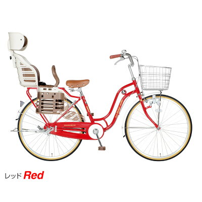 自転車26インチ子供乗せ自転車SD260withKidsライトママチャリおしゃれお買物シンプルバスケットリアキャリアかご鍵a.n.designworks最安値に挑戦訳ありアウトレット【完成品組立済】
