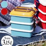 お弁当箱ランチボックスS重箱coastファミリーランチ3段行楽運動会アウトドアレジャーキャンプバーベキューピクニック