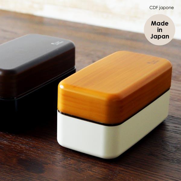 【Japo Lunch】長角2段ランチボックスS【お弁当箱|470ml|ランチボックス|ピクニックボックス|運動会|行楽|シンプル|ブラウン|ベージュ|レンジ対応|食洗機対応|日本製|Japo Lunch】