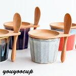 波佐見焼youyoocupカップ&スプーンセット(受け皿付)