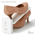シュースペースセーバー靴ホルダー靴スタンド玄関収納シューズラック靴収納省スペース薄型スリム靴入れインテリアコンパクトおしゃれ