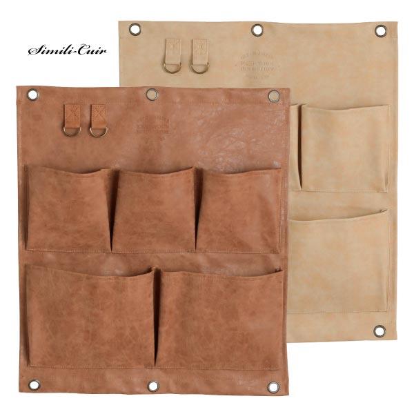 壁面収納 シミリキュイール ウォールポケットL 合成皮革