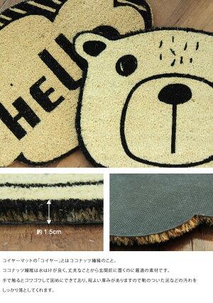 コイヤーマット60×40cm玄関マット屋外おしゃれロゴ泥落としかわいい癒しデザインココヤシ滑り止め北欧POP