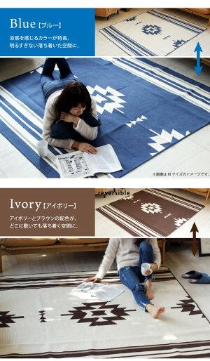 洗える日本製ラグマット(176×176cm)キリム柄丸洗いokじゅうたんカーペットラグマットウォッシャブルリビング絨毯オシャレインテリアおしゃれ新生活洗えるラグブルーブラウン