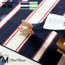 洗える 日本製ラグ マット(176×176cm)綿混ラグ ボーダー 丸洗いok じゅうたん カーペット ウォッシャブル リビング 絨毯 オシャレインテリア ジュ...