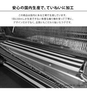 送料無料洗えるラグラグマット日本製ホットカーペット可(176×240cm)西海岸綿混ラグおしゃれヴィンテージかわいいウォッシャブルモダン洗えるラグ丸洗いキリムネイティブ長方形国産子供部屋オルテガオシャレ