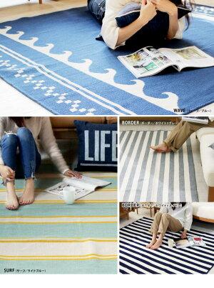 洗える日本製ラグマット(176×240cm) ボーダーじゅうたんおしゃれ絨毯カーペットモダンラグマットモノトーンマリンオシャレインテリアボーダーラググレーリビングウォッシャブルブラックベージュオシャレ丸洗いokかわいいらぐ