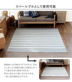 洗える国産ラグデザインラグ日本製176×176cmボーダー丸洗いok絨毯カーペットウォッシャブルじゅうたん新生活おしゃれ