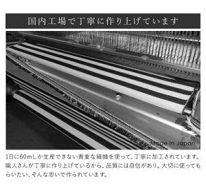 リサイクルマット洗える国産マットアソート3枚セット
