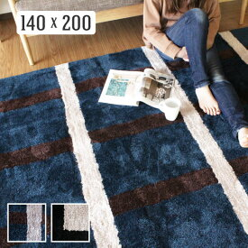 ラグ マイクロタフト 140×200cm チェック柄 フレーム柄 インテリア 絨毯 カーペット じゅうたん リビング 新生活 おしゃれ 北欧