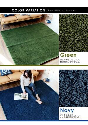 さらさら!マイクロシャギーラグマット(130×185cm)ラグシャギーラグカーペットじゅうたん絨毯オシャレシャギーリビングかわいいらぐ新生活おしゃれ洗えるラグ抗菌防臭