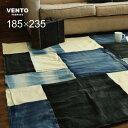 VENTO デニム マルチカバー LL 約185×235cmマルチクロス denim パッチワーク ヴィンテージ ソファーカバー ベッドス…
