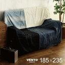 VENTO マルチカバー(ブロック)LL 約185×235cm 洗える ソファカバー ベッドスプレッド ラグ 敷物 デニム パッチワーク おしゃれ ヴィンテージ...