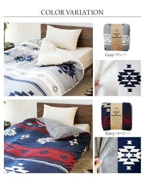 掛け布団カバーシングル150×210mボアネイティブかっこいいおしゃれマイクロファイバー布団寝具毛布冬用あったか掛けカバー