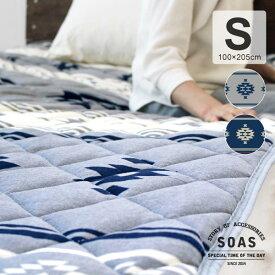 【SALE】 ネイティブニット 敷きパッド シングル 100×205cm ベッドパッド 丸洗い ネイティブ ニット 寝具 冬用 あったか 静電気防止 あったか 18AW