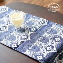 【SOAS】 デニム 抜染 テーブルランナー コースター キリム ネイティブ ストライプ アウトドア インテリア キッチン …