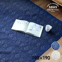【SALE 40%OFF】水洗い キルト マルチカバー 約190×190cm ネイティブヴィンテージ 正方形 カバー かわいい ベッドスプレッド キルトラグ お...
