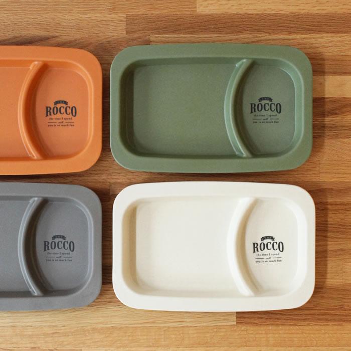 ROCCO Bamboo Plate ロッコ バンブー プレート 食器 皿 ピクニック アウトドア 竹 ハンドメイド キャンプ レジャー エコ ランチ