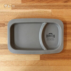 ROCCOBambooPlateロッコバンブープレート食器皿ピクニックアウトドア竹ハンドメイドキャンプレジャーエコ