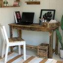 リサイクルウッド・幅120cmテーブルテレワーク 木製テーブル テーブル ダイニングテーブル カフェテーブル 作業台 木…