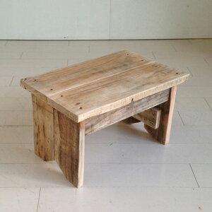≪リサイクルウッド・踏み台 1段≫ステップ 木製ステップ 木製 木製踏み台 1段ステップ 踏み台 ふみ台 子供 天然木 無垢
