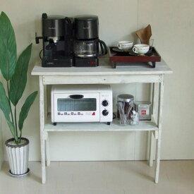 リサイクルウッド コンソールテーブル 2 ホワイト コンソール 木製テーブル 飾り棚 キャビネット キッチン収納 リビングシェルフ ラック 収納棚 整理棚 天然木 無垢 アンティーク風 テーブル アンティーク風