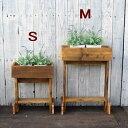 ≪リサイクルウッド・フラワースタンドS ≫花台 木製 玄関 ベランダ ガーデン 天然木製 玄関 木製花台 木製フラワースタンド 無垢
