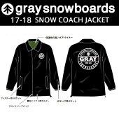 【10%OFFクーポン有】【入荷!】graysnowboardsグレイスノーボードCOARCHJACKETコーチジャケット黒バックプリントメンズレディースアパレルロゴGRAY02P24Oct15