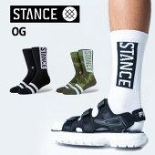 STANCEスタンス靴下ソックスおしゃれクルーOG長め丈ロゴ定番伸縮性履き心地カジュアルフィット感メンズ男性プレゼント