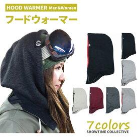 フード ウォーマー スノーボード HW-1601 SHOWTIME COLLECTIVE 防寒 UV フード付き ネックウォーマー メンズ レディース フェイスマスク 無地