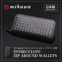 Mikawa_008_icon001
