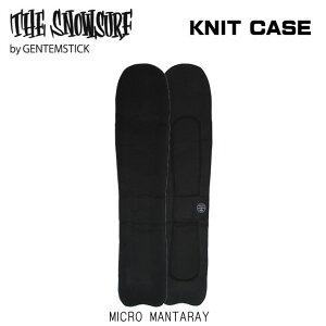 [10月以降入荷予定] GENTEMSTICK ゲンテンスティック スノーボード ニットケース MICRO MANTARAY 142 145専用 ソールカバー ソールガード ボードケース THE SNOWSURF